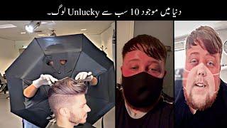 10 Most Unlucky People In The World   دنیا کے سب سے مسکین لوگ   Haider Tv