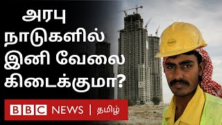 Job Cuts in Arab Countries – What is the situation for Indians?