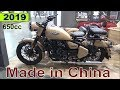 Made in China 650cc  classic motorcycle 2019