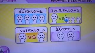 Wiiパーティで遊んでみました。フリープレイ編 thumbnail