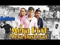 MERA DOST MERA DUSHMAN || ACTION || STORY || COMEDY || RAJAJI500 || RAM NAGARWAL