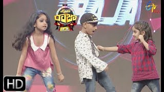 Express Raja | Funny Bite 3 | 5th June 2019   | ETV Plus