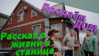 Продаём ДОМ без сожаления ИЛИ 8 ЛЕТ на ЮГЕ. ГАЗ, 9 сот., центр ЦЕНА 6390 тыс.руб.