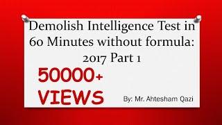 8th Scholarship Intelligence Test Part I