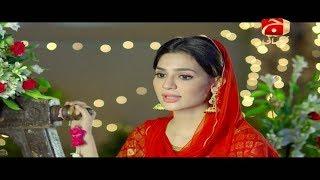 Download Zoya Sawleha - Last Episode 26   Geo Kahani