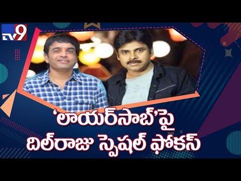 Dil Raju Special Focus On Pawan Kalyan Movie - TV9