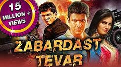 Zabardast Tevar (Ajay) Hindi Dubbed Full Movie   Puneeth Rajkumar, Anuradha Mehta, Prakash Raj