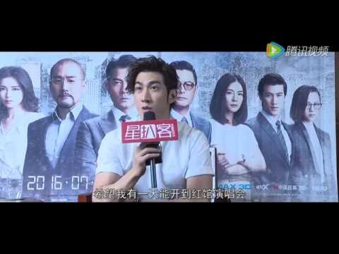 [Engsub] 20160708 Interview with Aarif 李治廷