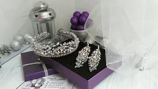 Свадебная диадема и серьги из проволоки и бусин своими руками   Jo Handmade