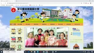Publication Date: 2020-02-03 | Video Title: P1-2 登入Google Classroom 教學