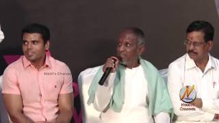 Ilayaraja Speech At Oru Iyakkunarin Kadhal Diary Audio Launch Event