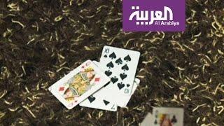 #عاجل بالفيديو.. إطلاق بطولة البلوت في رمضان!