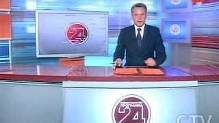 "CTV.BY: Новости ""24 часа"" за 13.30 18.06.2014"