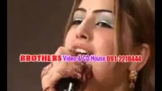 GHAZALA JAVED, CHE PA MA MAYANE DE, ZA OS ARZA LEWANAY  flv   YouTube