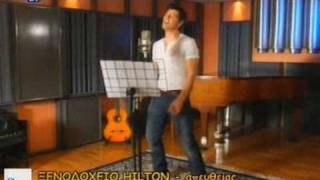 Watch Sakis Rouvas Right On Time video