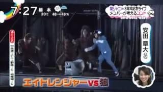関ジャニ∞ 8周年 高画質 高音質
