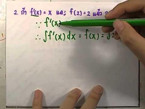 เลขกระทรวง เพิ่มเติม ม.4-6 เล่ม6 : แบบฝึกหัด2.10 ข้อ2
