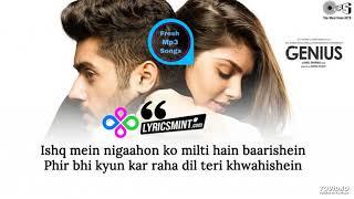 Dil Meri Na Sune Mp3 [Full Audio Song] Atif Aslam - Genius Movie Songs - Fresh Mp3 Songs