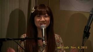 「7丁目の奇跡」 鈴木あい navi cafe 20111104