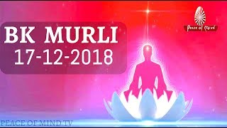 BK Murli Today - 17/12/18 | Aaj Ki Murli | Brahma Kumaris Murli | आज की मुरली