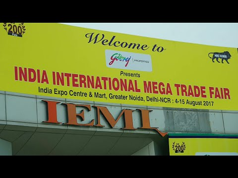 India International Trade Fair 2017 | India Expo Center And Mart Great Noida