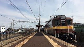 三岐鉄道三岐線 大矢知駅の貨物列車 Freight train, Sangi Railway Sangi Line Ōyachi Station (2019.2)