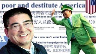 Китайский филантроп помогает «бедным и обездоленным» американцам