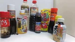 Жизнь в Японии. Японские соусы и их использование (запрос)
