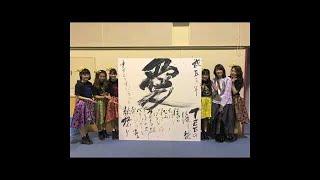 We are.: しゃちサマ2017 at 愛知県芸術劇場にて披露された曲「いただ...
