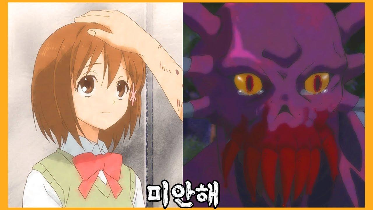 [애니리뷰/결말포함]여동생을 식인괴물로 만든 미지의 바이러스