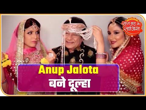 Anup Jalota's Photo-Shoot For A Matrimonial Website | Saas Bahu Aur Saazish