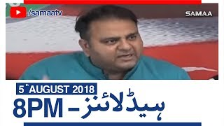 Samaa Headlines | 08 PM | SAMAA TV | 05 August 2018