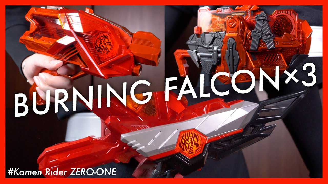 3連バーニングファルコン!真っ赤な変身ベルトたち【仮面ライダーゼロワン】/ BURNING FALCON ×3【Kamen Rider ZERO-ONE】SLASHRISER