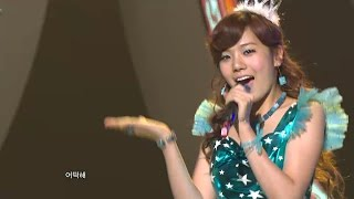 【TVPP】Orange Caramel - Magic Girl, 오렌지 캬라멜 - 마법 소녀 @ Show Mu…