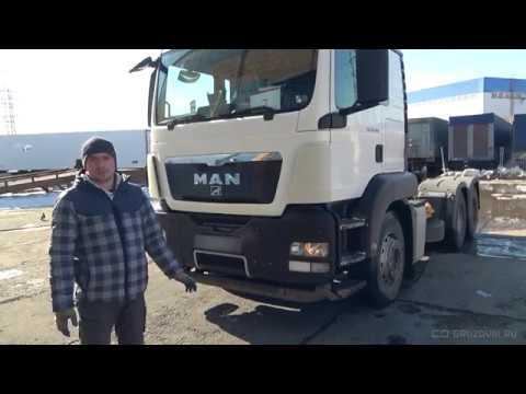 Осмотр перед покупкой тягача MAN TGS 33.440 трёх-остный