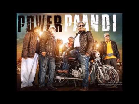 Power Paandi Songs ||  Veesum Kaathodadhaan || Sean Rolden & Anthony daasan