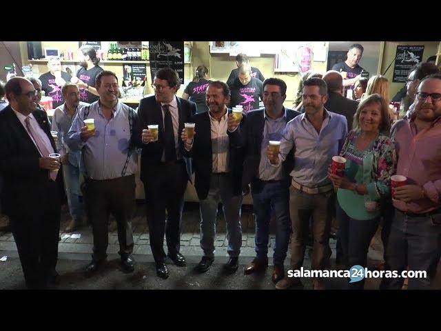 Inauguración de la Feria de Día de Salamanca 2017