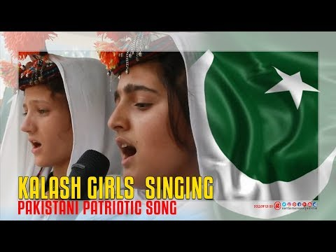 Kalash Girls Singing Pakistani Patriotic Song
