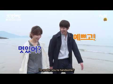 [ENG] 160611 Another Miss Oh (또!오해영) Special BTS - Next Door Couple
