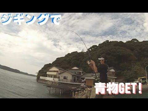 佐賀の呼子湾内でライトショアジギング! 釣りよか