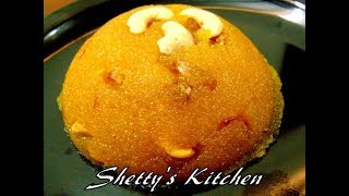 ಕೇಸರಿ ಬಾತ್ ಮಾಡುವ ವಿಧಾನ | Kesari Bath recipe in Kannada