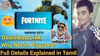 How to download Fortnite Android Tamil | Fortnite Android launched | Download Link