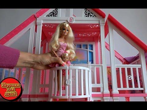 Ураа приехали, Барби в новом доме в Малибу, Калифорния  Сериал с куклами Барби серия 344
