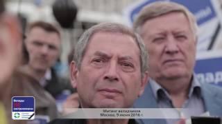 видео Кроссинвестбанк