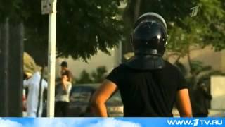 13.09.2012 Антиамериканские волнения набирают силу