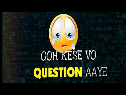 Exam Pass Aaye Funny Video For Upcoming Exam |
