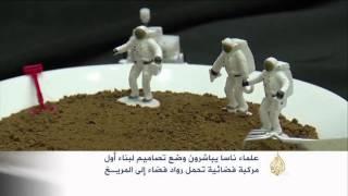 أول مركبة فضائية تحمل روادا للمريخ