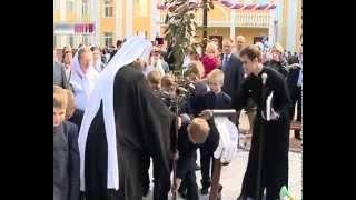 Православная гимназия имени Александра Невского