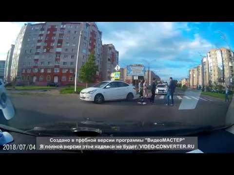 ДТП у Ленты на Псковской улице в Великом Новгороде