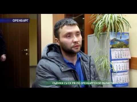 мобильные знакомства в оренбурге